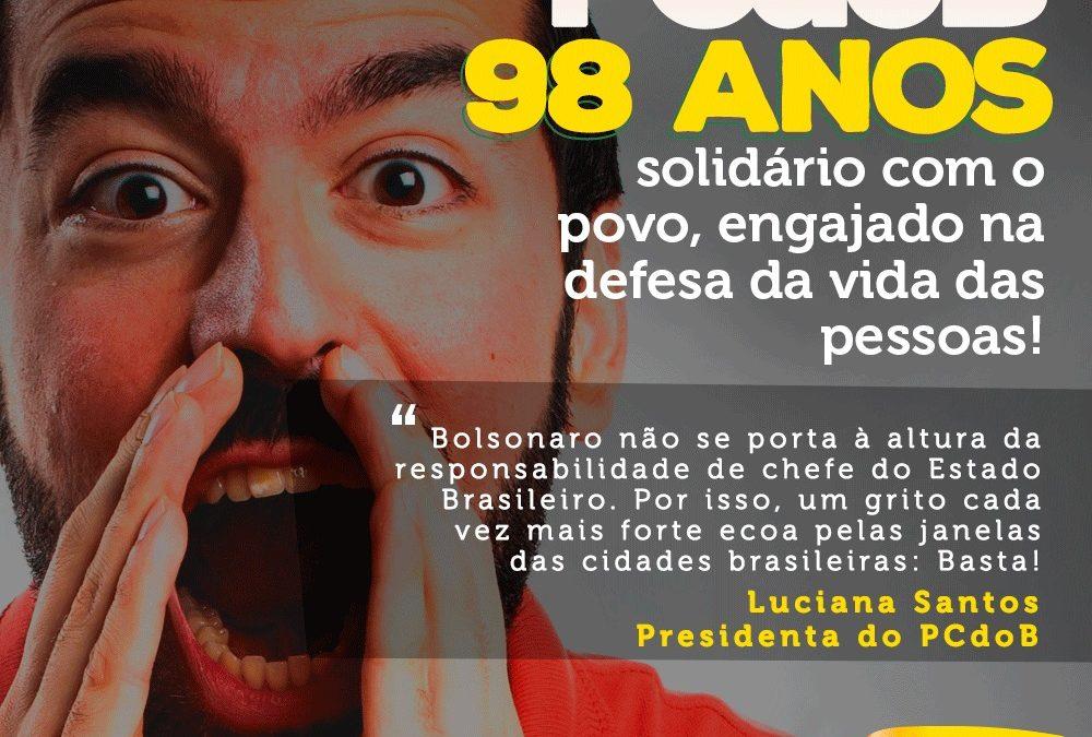 PCdoB – 98 anos: solidário com o povo, engajado na defesa da vida das pessoas!